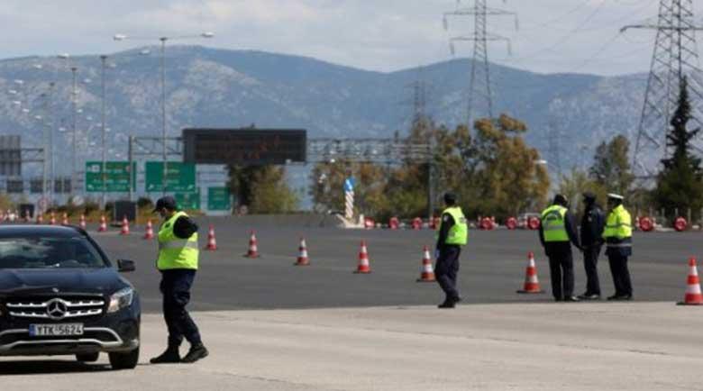 Дронове в Гърция следят за нарушители