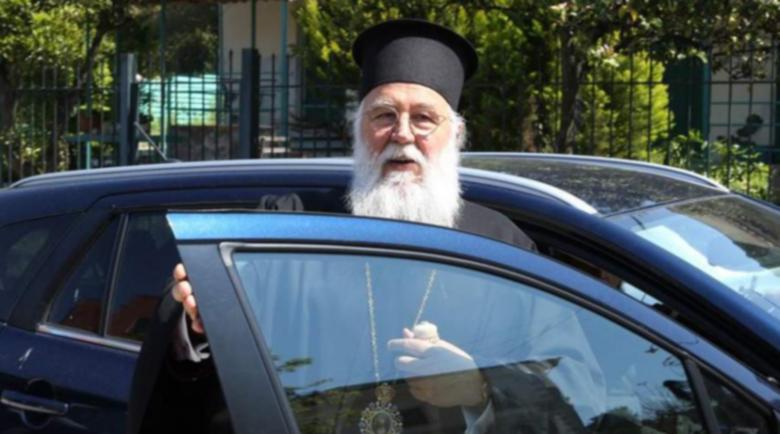 Митрополитът на Корфу под съд за публични служби