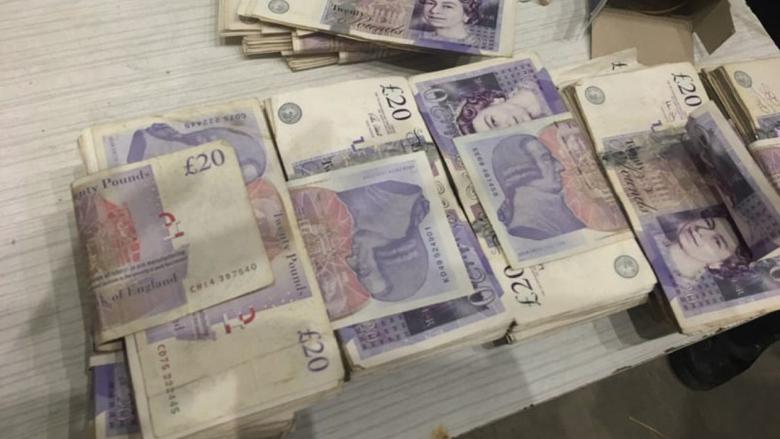 Британската централна банка няма да печата пари заради коронавируса