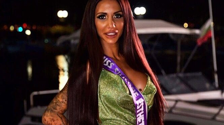 И Мисис България стана фолк певица
