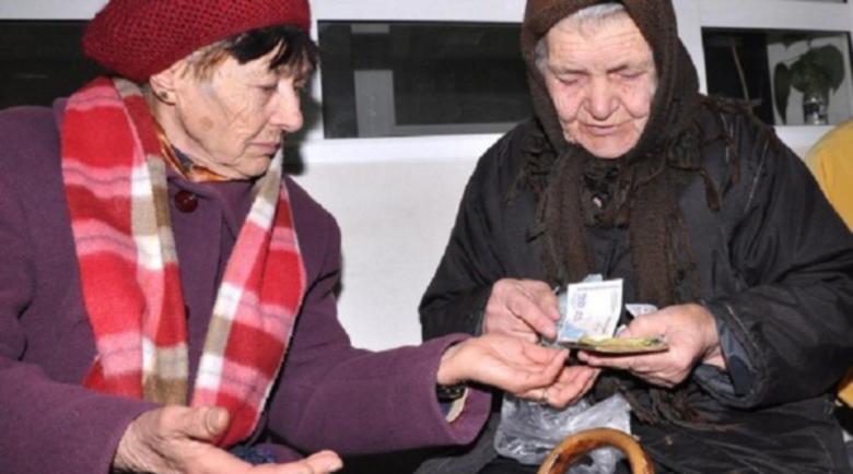 Най-високи пенсии у нас взимат в София, Бургас и Перник – €220, в Германия – 1467 евро