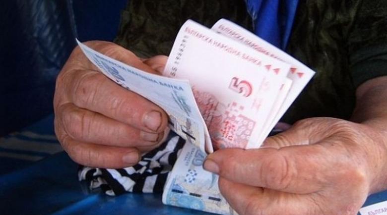 Всеки пети нов пенсионер си купува пенсия