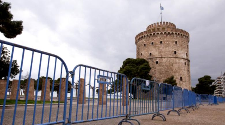Гърция блокира Солун заради пандемията