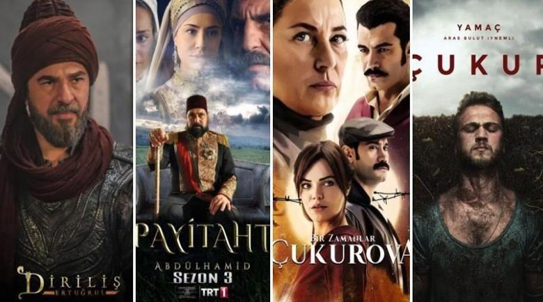 Тръгва канал с 24 часа турски сериали