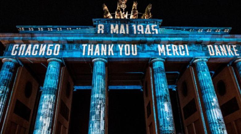 Благодарности от Берлин за края на Втората световна война