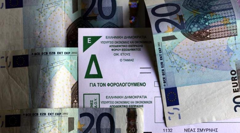 Намаляват данъците в Гърция след октомври