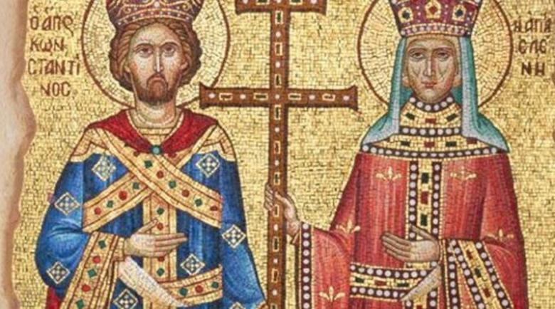 Св. св. Константин и Елена  е! Хиляди българи с чудни имена да почерпят