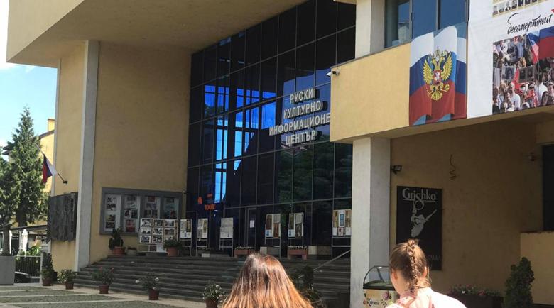 Наглост! Русия ни заличи от делото на Кирил и Методий