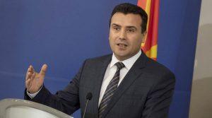 Зоран Заев: Нашата идентичност и език не подлежат на преговори