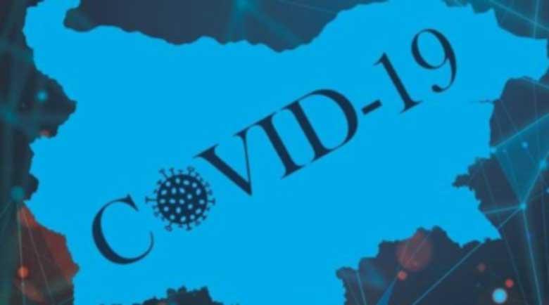 В 3 области от страната няма новозаразени с COVID-19