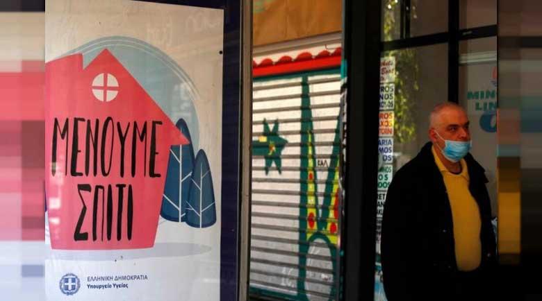 Гърция въведе нова 7-дневна карантина