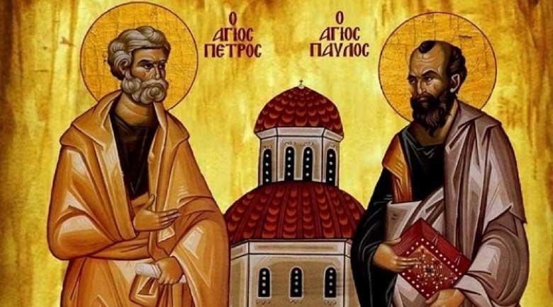 29 юни – Свети първовърховни апостоли Петър и Павел (Петровден)
