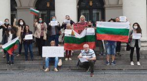 Българите в чужбина също излязоха на протест