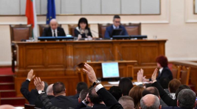 ГЕРБ започва консултации за нова Конституция и ВНС