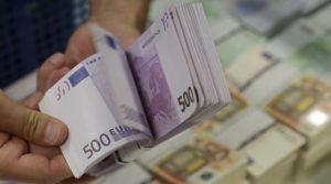 Ирландец забогатя с 49,5 милиона евро за една нощ