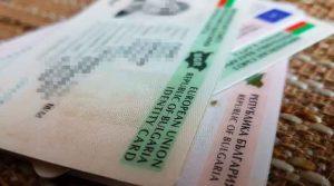 За да изтегли кредит: Военен отмъкна личната карта на колега и го загази