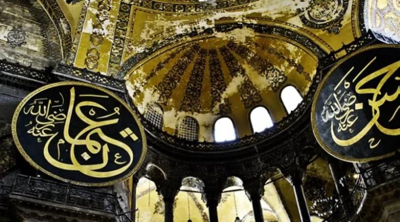 """Ердоган: Християните ще могат да посещават """"Света София"""" в Истанбул"""