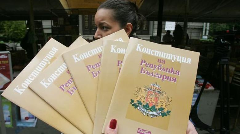 Странности: Новото в Конституцията на ГЕРБ – правата на гражданите забутани накрая