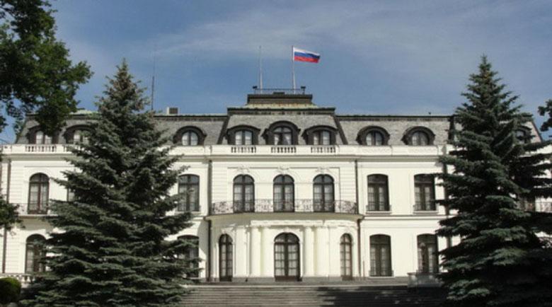 Руски дипломат задържан докато купува боеприпаси в Чехия