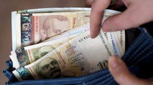 Държавата събра над 39 млрд. лева от данъци
