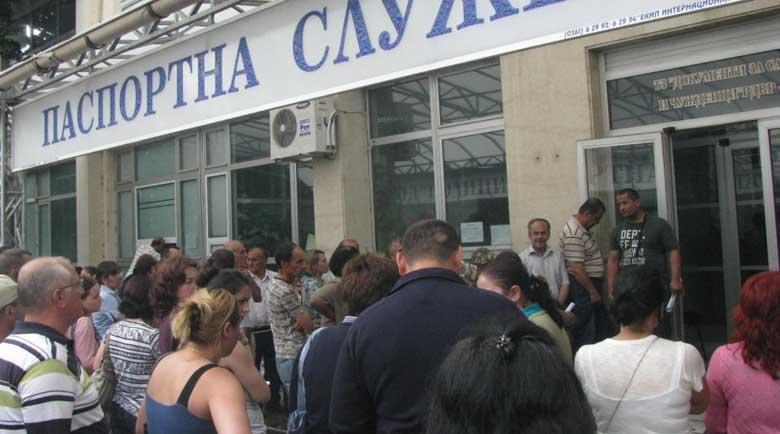 Опашки пред паспортното в Кърджали заради хиляди изселници от Турция
