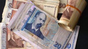 БНБ: Кредитите може да поскъпнат през 2021 г.
