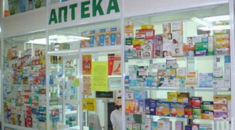 Поръчваме с куриер от Гърция и Турция лекарства за COVID-19