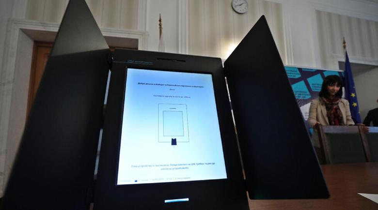 Властта заделя 155 млн. лева за машинното гласуване