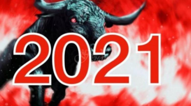 Вижте щастливите числа на идващата 2021 година