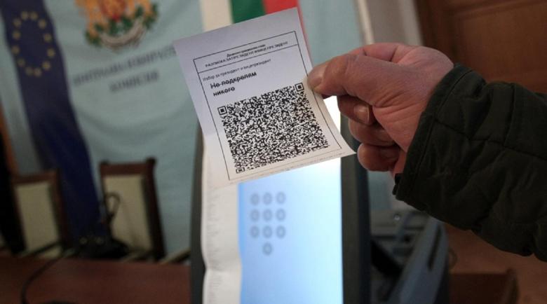Екраните на машините за вота със zoom