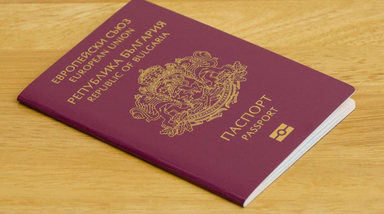 Българският паспорт сред първите 20 в света
