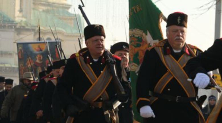 143 години от Освобождението на София