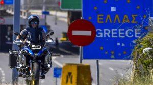 И гърците проверяват при излизане за неплатени глоби и нарушения