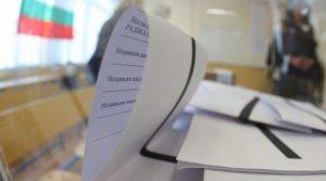 Последен ден за заявления за гласуване в чужбина
