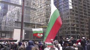 В аванс: Българите в Чикаго вече отбелязаха 3-ти март
