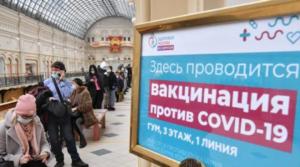 Италиански туроператор предлага екскурзия до Русия за ваксинация
