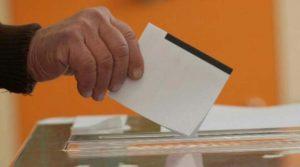 Гласуваме с 60-сантиметрова бюлетина на 4 април