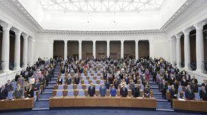 44-тото Народно събрание се разпусна с аплодисменти и обща снимка от място