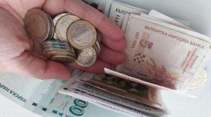 Над 300 000 с рискови професии с вноски за втора пенсия