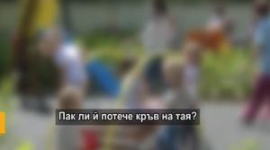 Изкукали лелки в държавна градина тормозят деца в Плевен