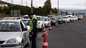 90 000 българи без право на сертификат за пътуване