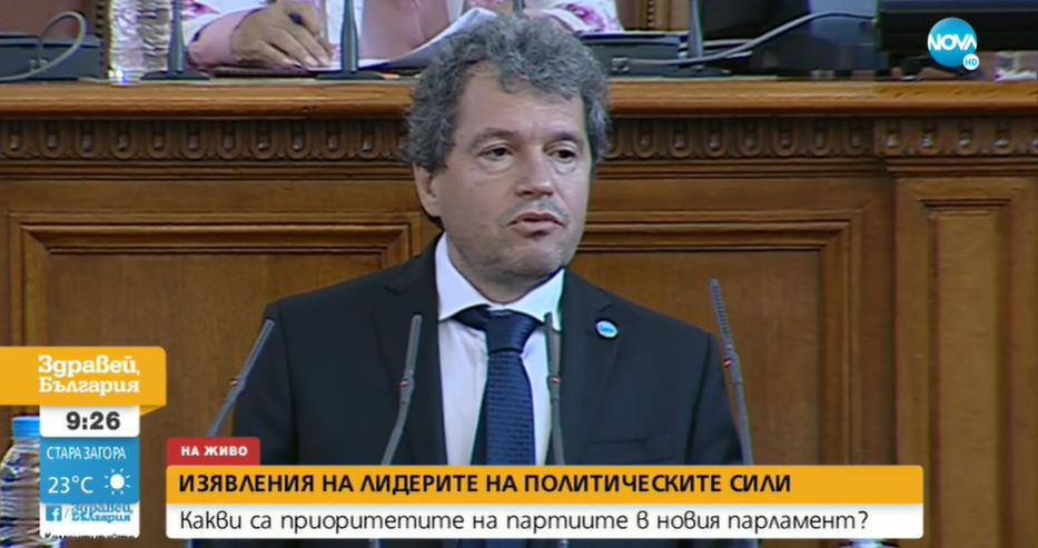 Гаф на Тошко Йорданов в Народното събрание – обърка Радев с Първанов
