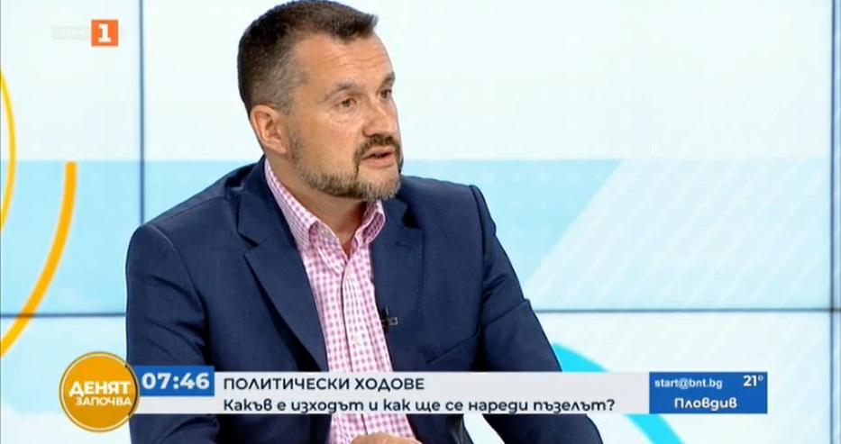 Политолог: Има умишлено дестабилизиране на държавата чрез дестабилизиране на партийната ѝ система