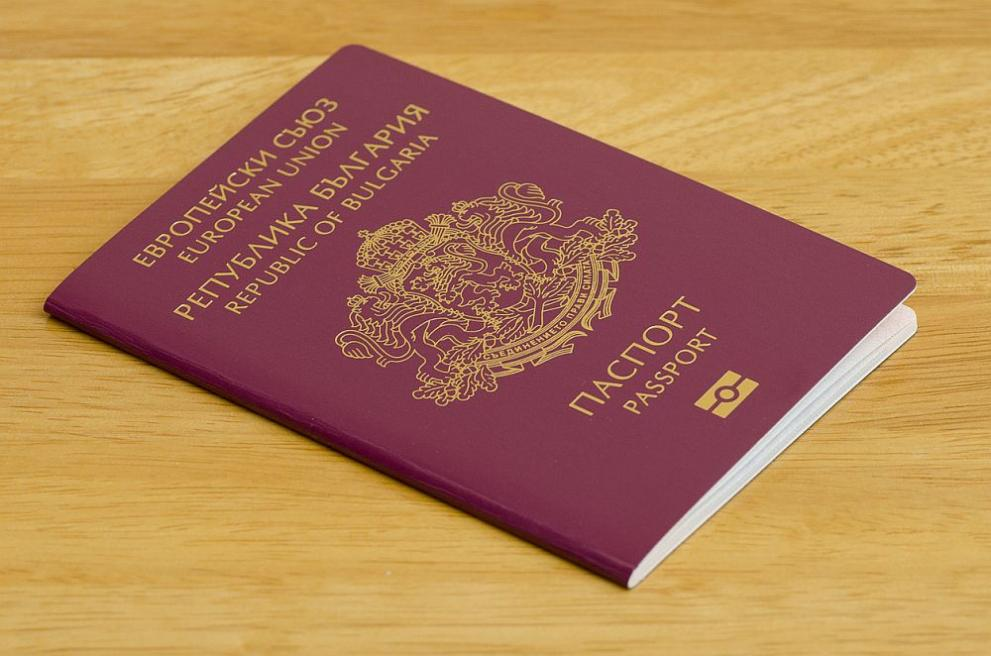 Българите ще влизат във Великобритания само с международен паспорт