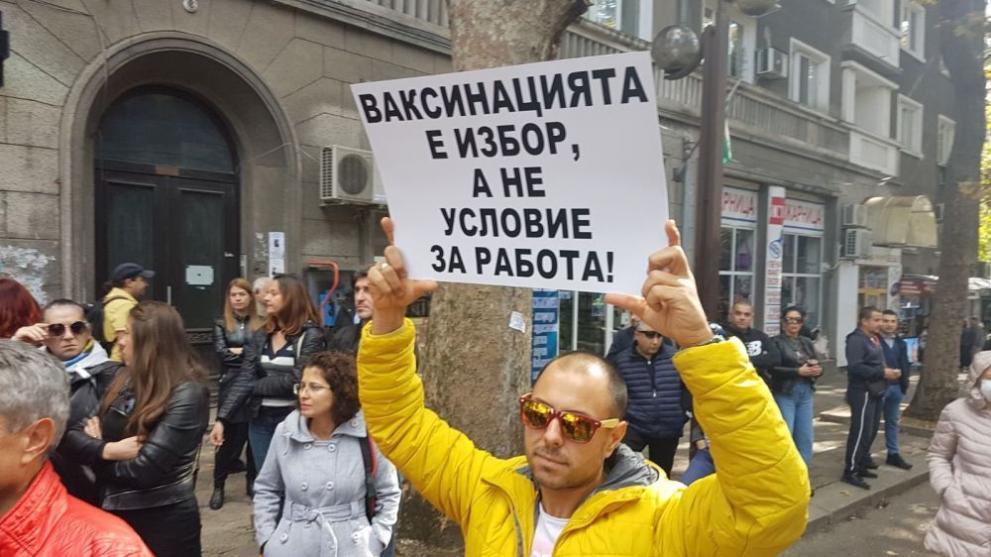 Опашки за ваксини в Бургас и протест срещу зеления сертификат